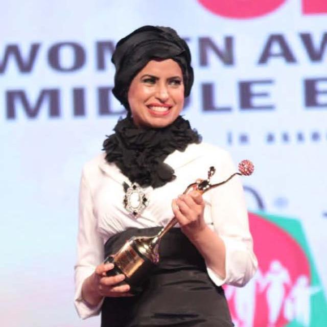 Montaha Al Ajeel